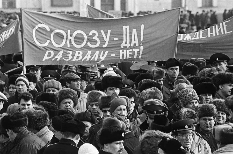 Сегодня исполнилось 30 лет всесоюзному референдуму о сохранении СССР