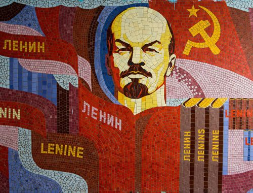 Сегодня — 151 год со дня рождения В.И. Ленина
