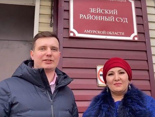 Зейский районный суд восстановил полномочия депутата от КПРФ Жанны Козиной