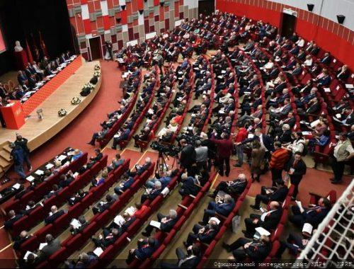 В Подмосковье завершил работу I этап XVIII съезда КПРФ — лидером коммунистов переизбран Геннадий Зюганов