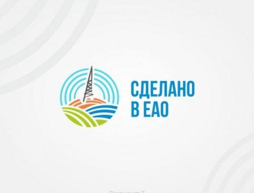 В Биробиджане пройдет юбилейная ярмарка «сделано в ЕАО»