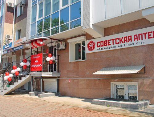 Добро пожаловать: в центре Биробиджана открылась новая аптека