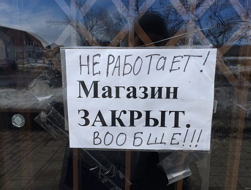 Банк России заявил о неизбежности нового кризиса