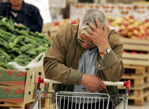 Инфляция в ЕАО вновь обогнала дальневосточную и общероссийскую — рост цен на продовольствие превысил 7,3%