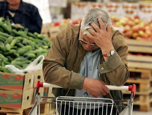 Минэкономразвития повысило официальный прогноз по инфляции в России с 5,8% до 7,4%