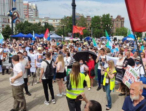 В Хабаровске начался согласованный протестный митинг