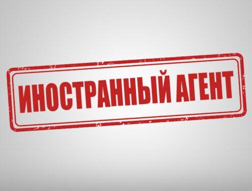 Жалобу СМИ на внесение в реестр иноагентов рассмотрит Замоскворецкий суд Москвы