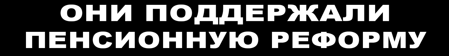 Главная — ГАГАРИН