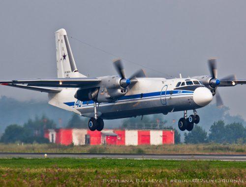Самолёт Ан-26 с 22 пассажирами и 6 членами экипажа потерпел крушение на Камчатке