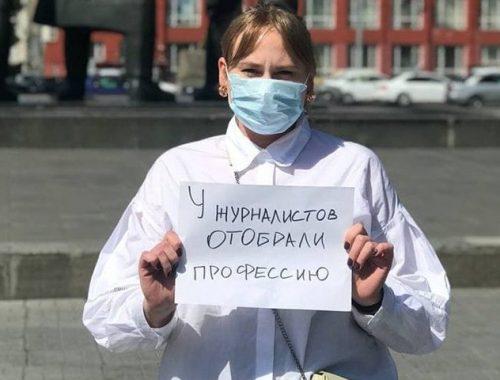 Российские журналисты выразили солидарность с коллегами, попавшими в список иноагентов