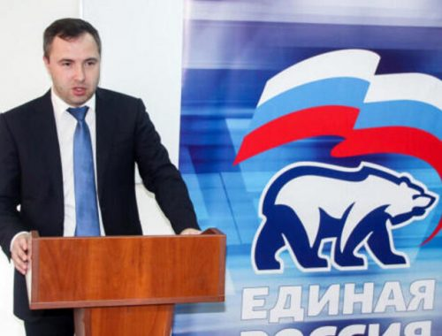 Экс-глава калининградского исполкома «Единой России» арестован по делу о педофилии