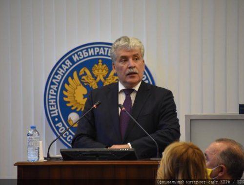 ЦИК исключил Павла Грудинина из федерального списка КПРФ на выборах в Госдуму