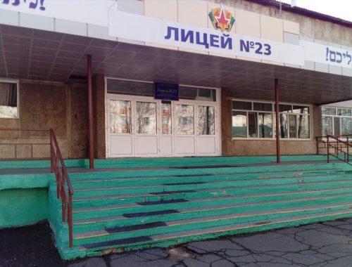 Прокуратура подтвердила факт поборов в лицее №23, который возглавляет депутат Заксобрания от ЕР