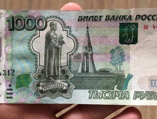 «С барского плеча»: по тысяче рублей раздают работникам Теплоозерского цемзавода за вакцинацию
