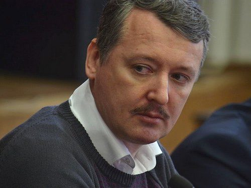 «Больше самолетов в Турцию, а Якутия пусть горит»: Игорь Стрелков возмутился «помощью» Турции в тушении пожаров