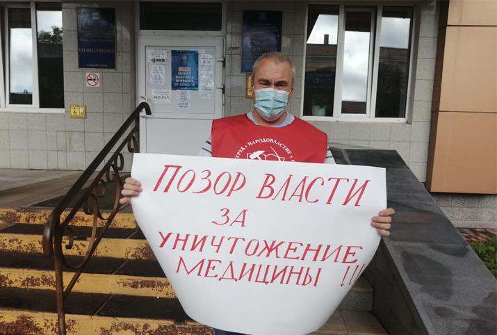 Депутат гордумы Биробиджана от КПРФ заклеймил позором областную власть за развал медицины