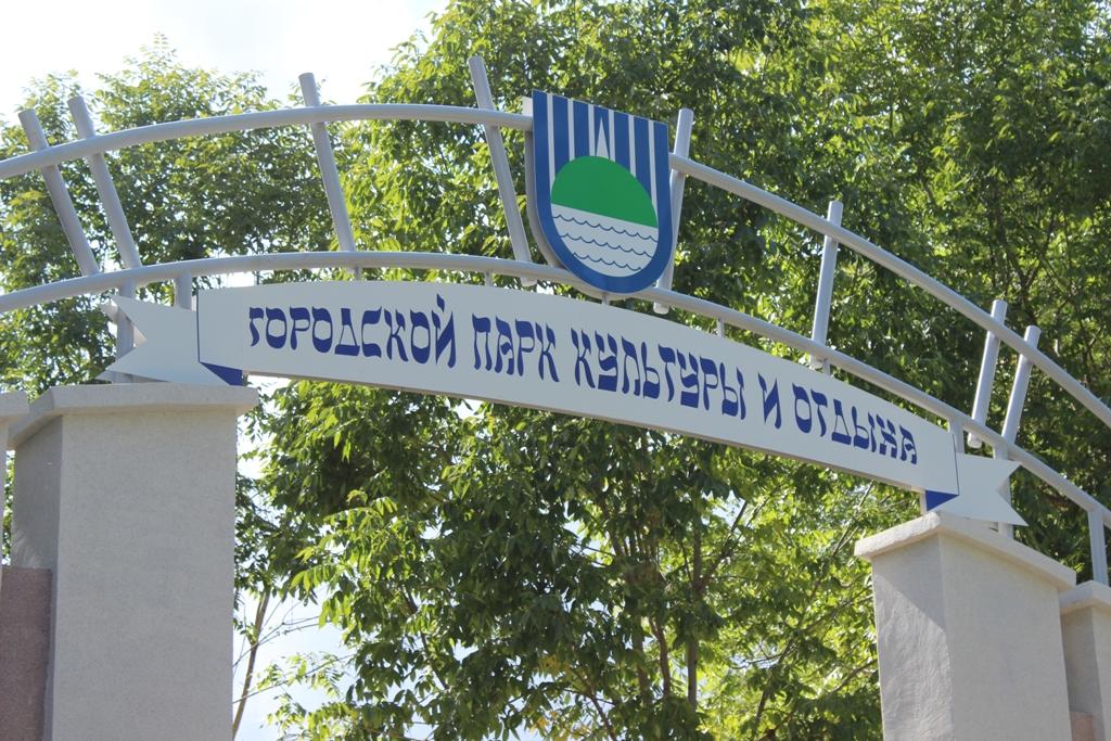 Букет нарушений выявила прокуратура при проверке детских аттракционов в городском парке Биробиджана