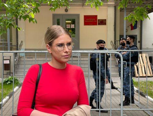 Суд приговорил Любовь Соболь к ограничению свободы на 1,5 года