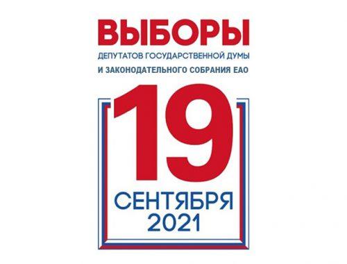 Опрос: Почти 70% россиян заявили о намерении проголосовать на выборах
