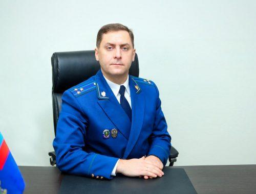 Зампрокурора ЕАО Андрея Колесникова перевели на Сахалин