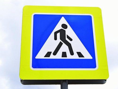 Когда вернут пешеходный переход?