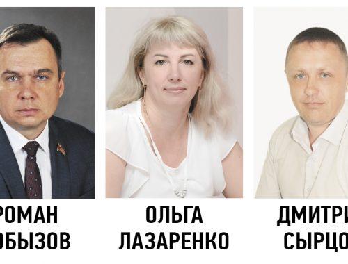 Вопреки противодействию властей коммунисты Амурской области сохранили в региональном парламенте фракцию из трёх депутатов