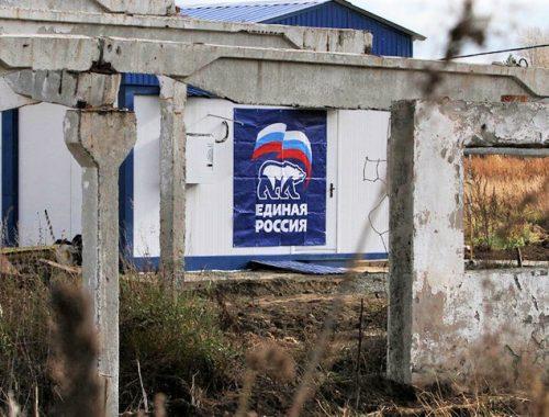 Выборы закончились — безнадега осталась
