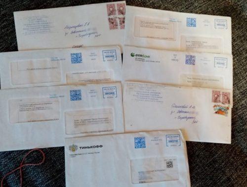 «Пропавшие письма» или как работает почтовая служба в Биробиджане?
