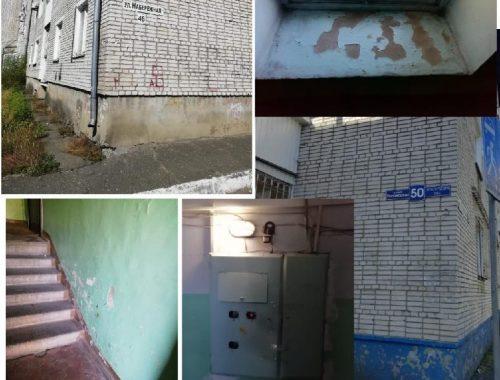 Прокуратура потребовала от управляйки отремонтировать подъезды двух домов в Биробиджане